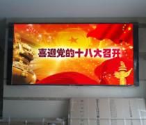 广州江高镇人民政府