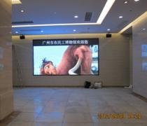 广东省农民工博物馆