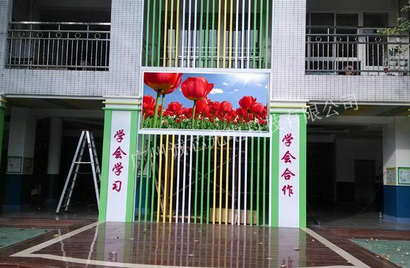 项目名称:广州市第一幼儿园 屏幕型号:室外P10全彩色 安装时间:2013年11月09日 项目简介:坐落在东山区北较场路,占地面积23205平方?#31069;?#26159;隶属广州市人事局领导的寄宿与全日制兼备的市政府直属机关幼儿园。