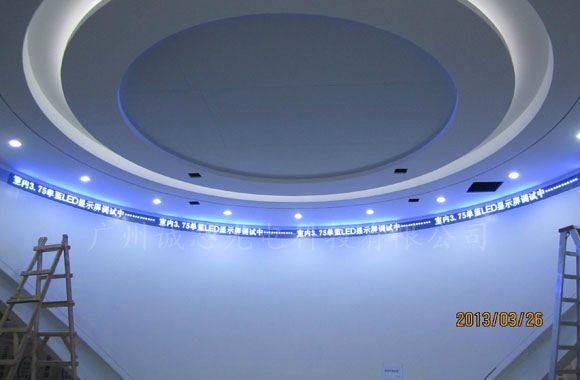 广州浪奇实业股份有限公司案例