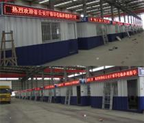 广东省公安厅(20套高速专用)