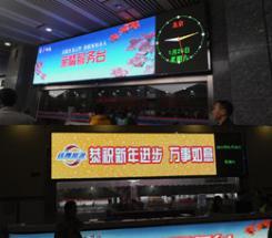 广州火车站(室外及室内全彩)