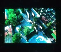 广州万科峯境