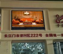 广州长江百货交易城