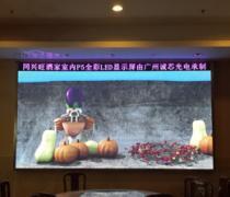 广州同兴旺酒家一楼