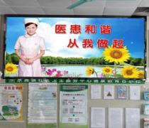 广州南沙东涌社区卫生服务中心