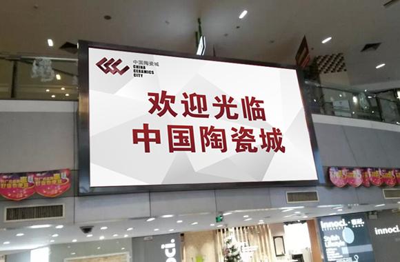 中国陶瓷城东门案例