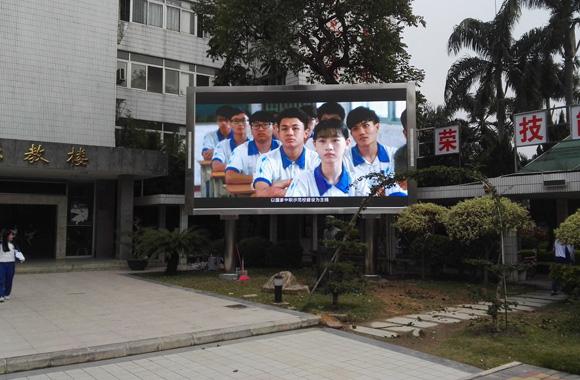 广东省对外贸易学校案例1