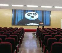 乐昌市第一中学(P2.5)