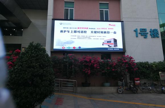 广东省第二人民医院案例