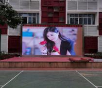 广州天河区华阳小学