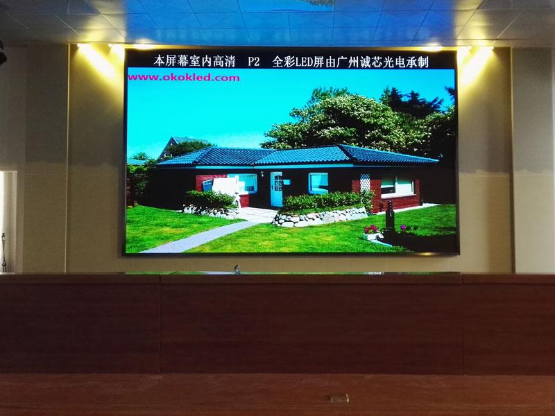 肇庆市铁路公安局案例