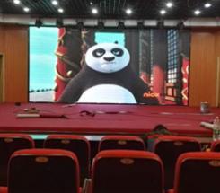 肇庆市图书馆会议厅