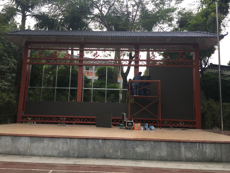 广州康有为纪念小学案例2