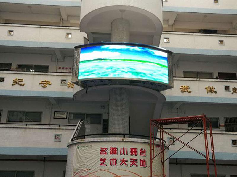 广州市第四十七中学名雅校区案例