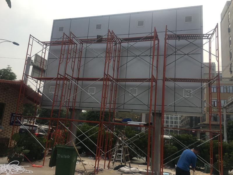 广州白云区公法中心案例2