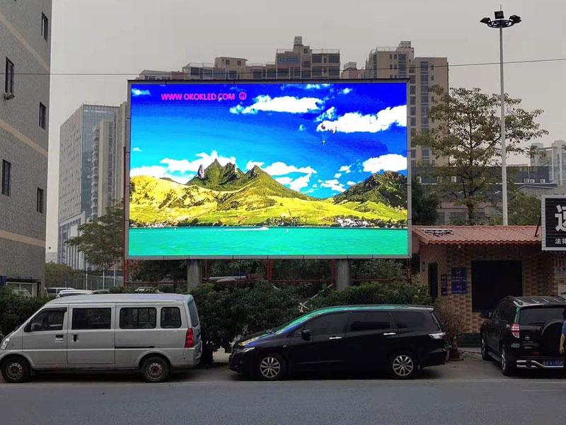 广州白云区公法中心案例