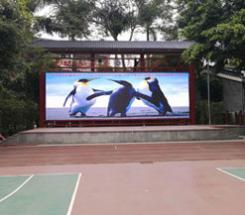 广州康有为纪念小学