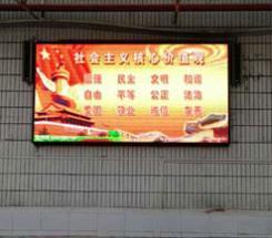 广州柯木塱小学