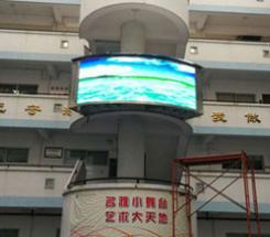 广州中学名雅校区