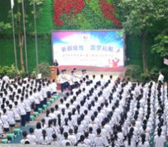 广州立贤学校中学部
