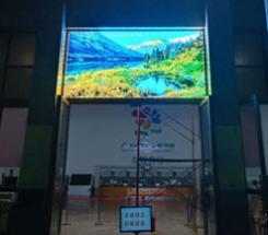 广州少年儿童图书馆(户外屏)