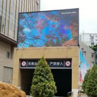 广州白云汇广场