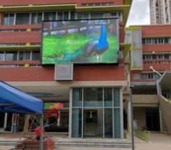 广州开发区第二小学东校区