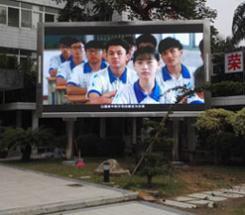 广东省对外贸易学校