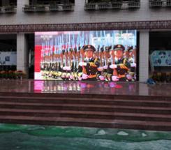 广州荔湾区汇龙小学