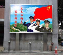 广州南沙新垦学校
