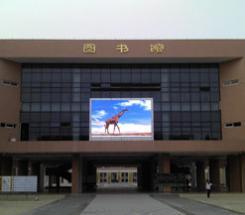 新塘甘泉小学