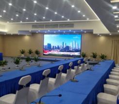 广州恒运企业集团大会议室