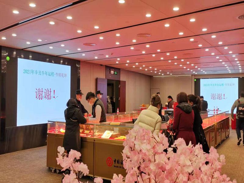 中国银行珠江新城案例2