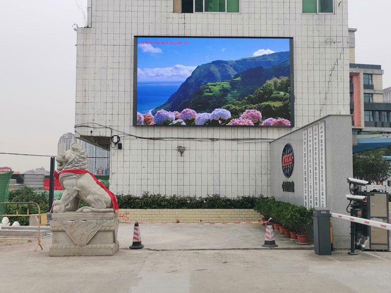 中国铁建港航局案例