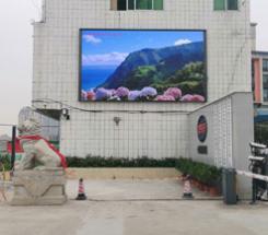 中国铁建港航局