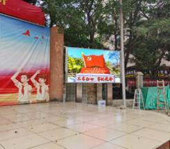 广州天河区车陂小学